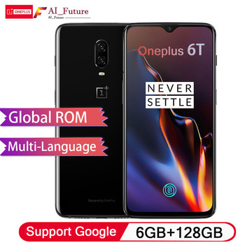 NEW OnePlus 6T In-Display Fingerprint Screen Unlock 16MP + 20 MP Dual Camera Capture the Night Snapdragon 845 3700 mAh battery