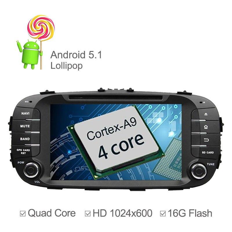 Salvage Kia Soul: 1024*600 Android 5.1 Autoradio Quad Core DVD For Kia Soul