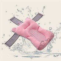 Baby Bath Pad Soft Seat Infant Bathtub Pad Chair Holder Baby Support Child Air Cushion Foldable Breathable Bath Tub Net