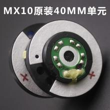 40mm speaker unit original HA-MX10 driver