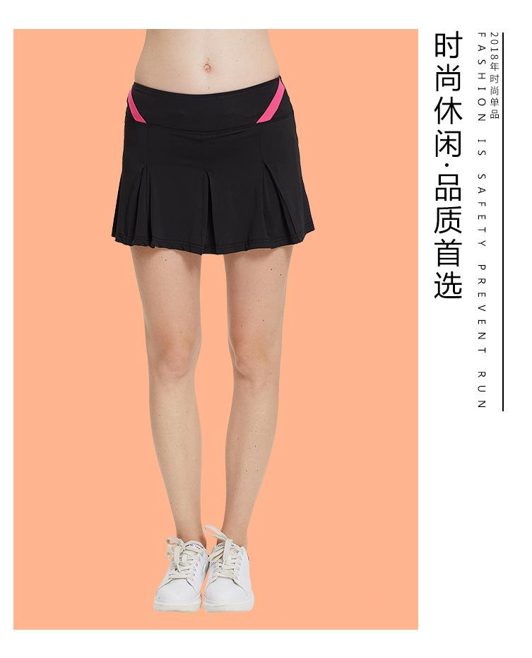d6331d9b0 Detail Feedback Questions about Women Girls Pleated Tennis Skirt ...