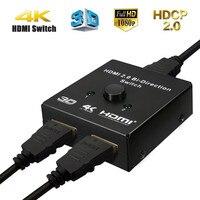 2x1 HDMI 2 0 Switch Box UHD 4K 1x2 HDMI Bi Directional Switcher Support HDMI 2
