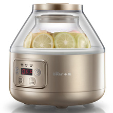 Enzyme/Ferment Maker Yogurt/Leben/Rice Wine Machine