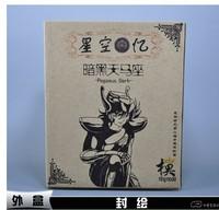 King Model Knights Of The Zodiac Saint Seiya Pegasus Figure Toy Marvel Action Figure Dell Black