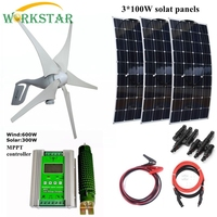 400W Wind Generator +3*100W Solar Panels Module +12V/24V Wind Solar Controller Houseuse Wind Solar 700W Solar System