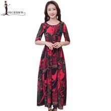 S-3xl Summer Women Printed Silk Dress 2018 New Fashion Printing Bohemia Holiday Female Dresses Large Size Long No317
