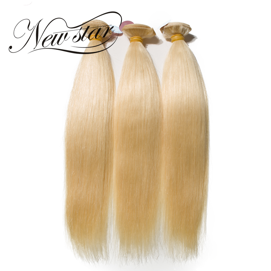 NY STAR 3 stycken Rak Bundlar 613 Blond Brazilian Remy Human Double - Barbershop - Foto 2