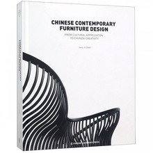 Chinese Contemporary Furniture Design From Cultural Appreciation To Chunzai Creativity Language English-339