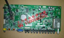 L52H78FR motherboard 40-03MS91-MAB2XG 08-52H785E-MA1 screen
