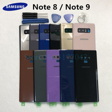 Note8 Note9 バックバッテリー三星銀河注 9 N960 SM N960F 注 8 N950 SM N950F バック背面ガラスケース + ツール
