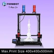 3D Printer Unbiased Twin Extruder