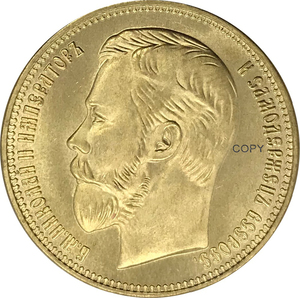 1896 Russia 25 Rubles gold coin Collectibles Brass Copy Coin