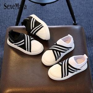 2019 Black White Striped Kid S