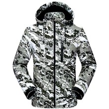 Brand New Winter Ski Jackets Suit Men Outdoor Thermal Waterproof Snowboard Jackets Climbing Snow Skiing Clothes Camouflage Coats