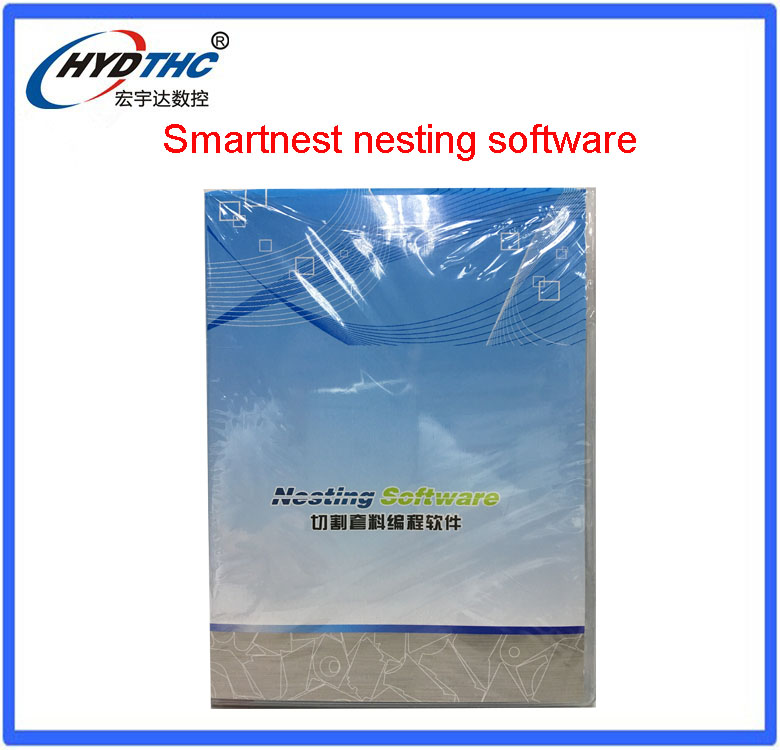 Smart Nest software  professional version for cnc cutting machine