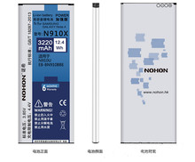100% Original NOHON 3220mAh Battery For Samsung Galaxy Note 4 Note4 N910C/U/K/S EB-BN910BBE+track number