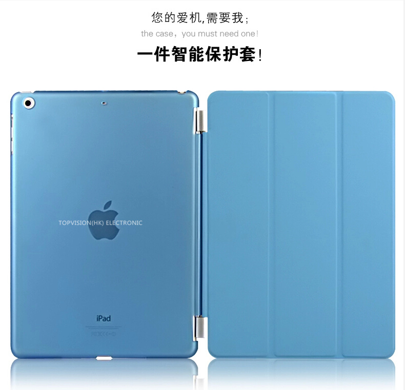 SUREHIN 2 in 1 for apple iPad 2018 case for ipad 2017 cover 9.7 inch new flip thin transparent hard sleeve smart cover case skin