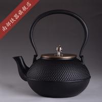 Authentic Cast Iron Teapot Set Japanese Tea Pot Tetsubin Kettle 1300ml Drinkware Kung Fu Infusers Metal Net Filter Cooking Tools