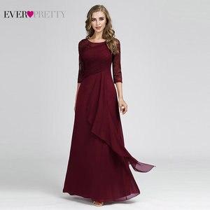 Image 4 - Suknie wieczorowe długie 2020 elegancka linia koronkowa pół rękawa Vestidos De Fiesta De Noche Sexy Plus rozmiar Burgundy formalne sukienki na przyjęcie