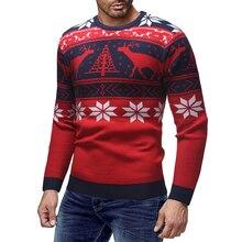 Мужской тонкий модный брендовый свитер для мужчин, кардиган, облегающие вязаные Джемперы, теплый осенний свитер с рождественским оленем, повседневная одежда