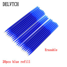 20Pcs/Set 0.5mm Gel Pen Erasable Refill Rod Magic Blue Black Ink Office School Stationery Writing Tool Gift