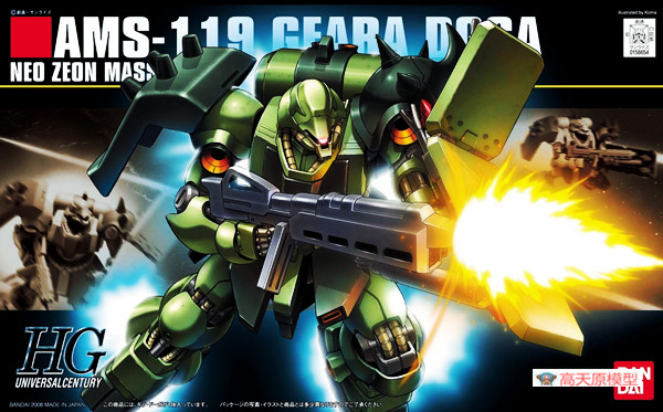 все цены на 1PCS Bandai 1/144 HGUC 091 AMS-119 GEARA DOGA Mobile Suit Assembly Model Kits lbx toys education toys онлайн