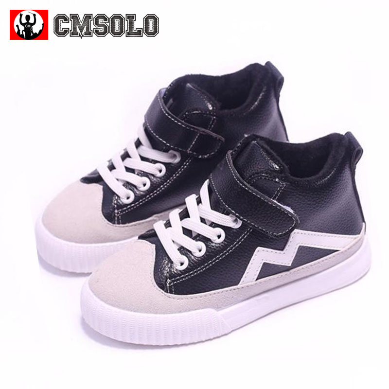 CMSOLO Children Fashion Sneakers Winter Plus Cotton Boys Girls Soft Autumn Kids Footwear School Outdoor Leisure Black Red Ankle