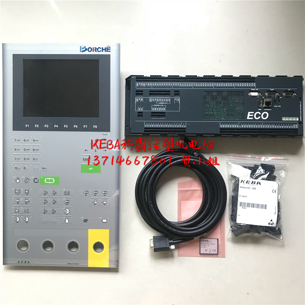 KEBA CP031/T With OP 331/P-6400 Panel Full Set Control System PLC For Injection Molding Machine ( K2-200 )