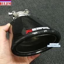 Овальный Наклонный akrapovic выхлопная насадка из углеродного волокна автомобильный глушитель выхлопной наконечник глушитель труба для BMW стильный автомобиль