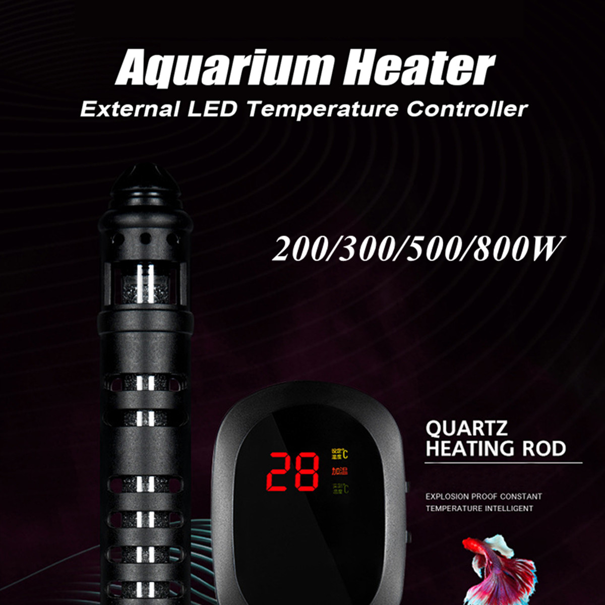 LED Aquarium Heater Fish Tank Water Submersible Adjustable Thermostat Heating Rods Aquatic Pet Cage Temperature Control 100-800WLED Aquarium Heater Fish Tank Water Submersible Adjustable Thermostat Heating Rods Aquatic Pet Cage Temperature Control 100-800W