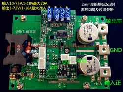 Бесплатная доставка DC-DC автоматический Лифт модуль LT8705 Солнечный MPPT заряд 0,5-20A/3-75 в