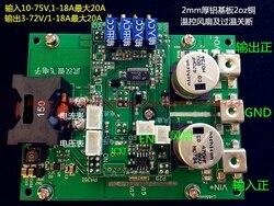 شحن مجاني DC-DC التلقائي رفع وحدة LT8705 الشمسية MPPT تهمة 0.5-20A/3-75V