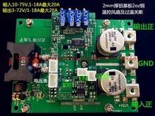 Envío libre módulo DC-DC lift automática 4-SWITCH CONTROLLER MPPT REGULADOR de carga Solar 0.5-20A/3-75 V