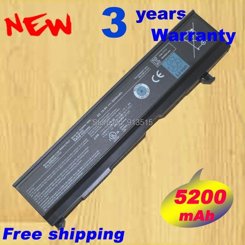 5200 mAh batterie pour Toshiba Satellite M50 M70 A100 PA3465U - 1brs PA3465U - 1brs PABAS069 PA3465U PA3465 + numéro de piste