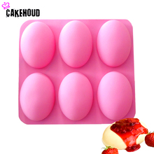 DIY 6-hole Silicone Oval Goose Eggs Shape Cake Mold  Baking Soap Chocolate Pudding Jelly Candy Cookie BiscuitTool Bakeware Pan
