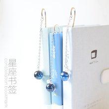 Marque-pages constellation 12 nocturnes, marque-pages créatif rétro en métal plume papeterie cadeaux scolaires boutique de papeterie pour étudiants