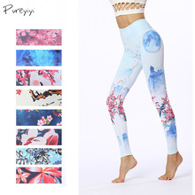 Women's Yoga Pants High Waist Stretch Quick Dry Fitness Gym Leggings Push Hip Athletic Sport Gym Leggings Running Trousers Women