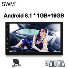 Radio 2 Din 7 Touch Screen Coche Car Auto Stereo Android 8.1 1G+16G Gps Navigation Pantalla Mirror Link Carro