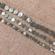 Naturale della Pirite perline a forma di Moneta Rotonda 15 inch per fili, per DIY Monili Che Fanno! forniamo il commercio all'ingrosso misto per tutti gli articoli!