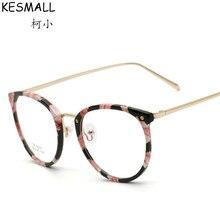 Fashion Optical Glasses Frame Women Light TR90 Eyeglasses Frames Flower Print Lady Oversized Glasses Frame Oculos De Grau YJ210