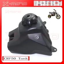 Grebest Dirt Pit Bike Gas Fuel Tank Car Interior Parts Repair Tool Dirt Pit Bike Bicycle Gas Fuel Tank for Honda CRF50 XR50 50CC 70CC 110CC 125CC