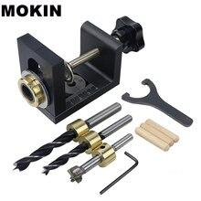 3 в 1 регулируемый дюбелирующий джиг для деревообработки карманное отверстие джиг с 8/15 мм сверло для сверления направляющая локатор перфоратор инструменты