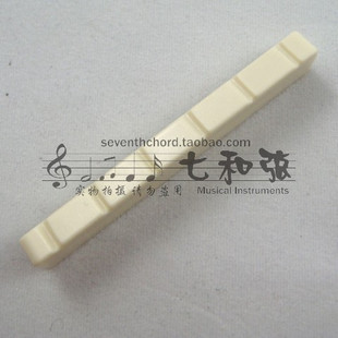 A027A ivory plastics 52*6*8.6-9.2MM classical guitar upper violin nut/front violin nut/wood guitar string nut/string bridge