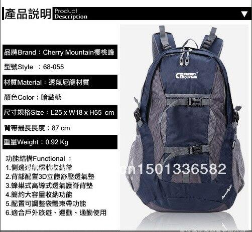 Cherry mountain рюкзак рюкзак hummingbird t21