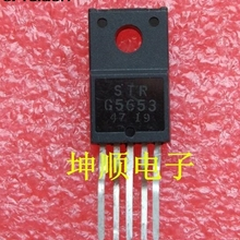1pcs/lot STR-G5653 G5653 STRG5653 TO220F color TV supply module