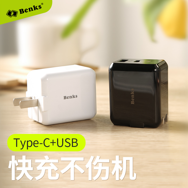Benks Travel Charger Adapter Universal QC 3.0 2.0 PD Quick Charger Dual Type C USB Port Fold Phone Charger For iPhone X Macbook
