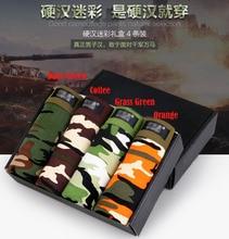 Free Shipping Men's Sexy Camo styles Printing Air permeability Boxer underwear modal boyshort Size L XL XXL XXXL #8130R2