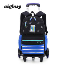 цены Grade 2-6 Kids Trolley School bag Luggage Backpack Boys Girls Backpack Latest Removable Children School Bags 2/6 Wheels Stairs