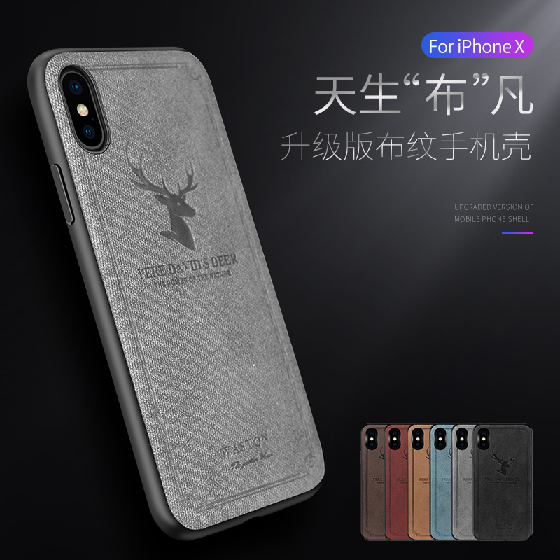 Fending Luxury Imitation Denim Leather Case for iPhone XS 6 6s 7 8 Plus X Filminess