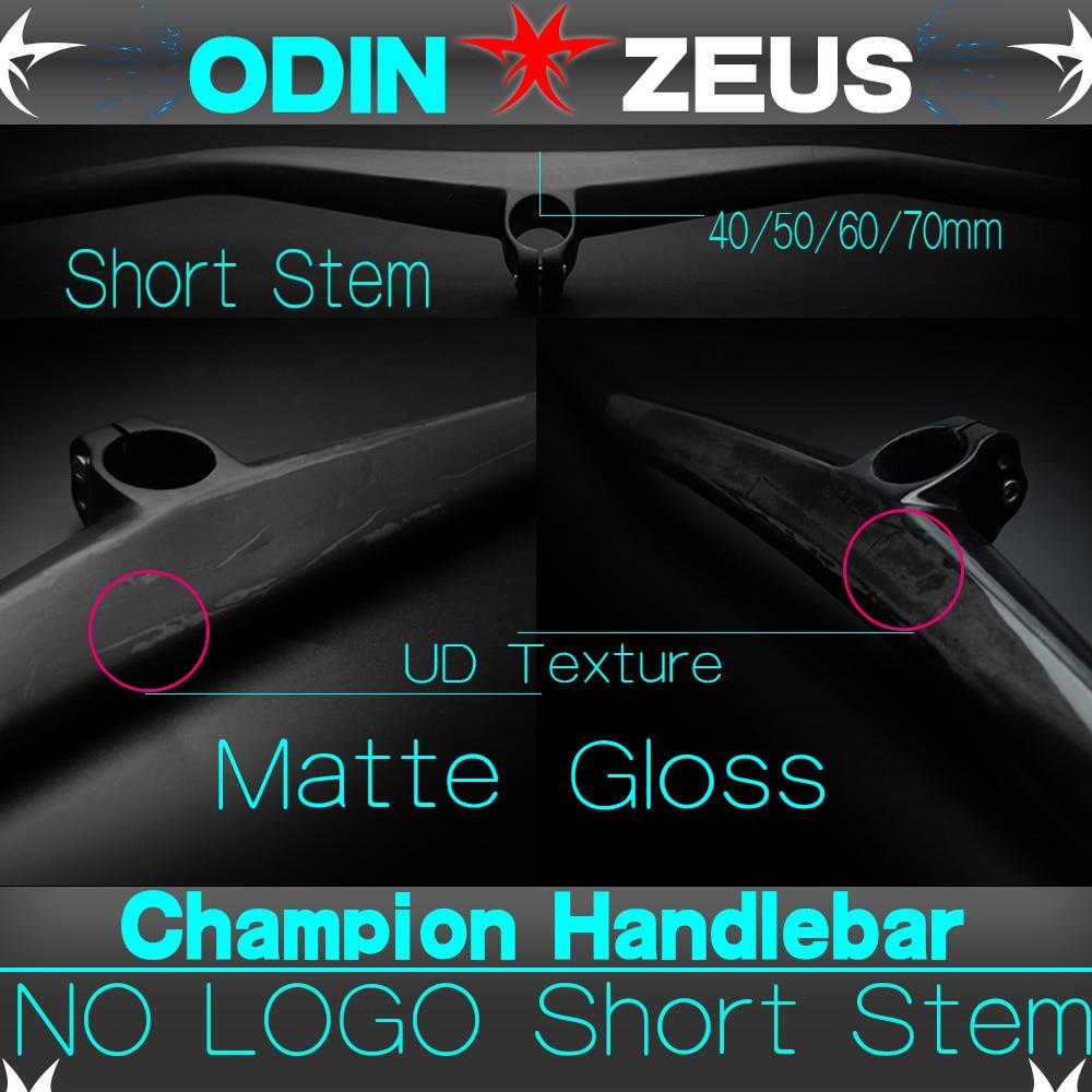 UD Custom Champion Short Stem MTB Bicycle Handlebar 6degree One shaped Integrated Handlebar With Stem NO